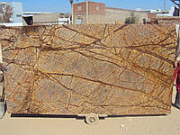Мрамор Bidasar Brown    3 см