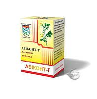 """Препарат для печени """"Авиконт-Т"""" снимает спазмы и воспаления с желчных протоков, препятствует застою желчи"""