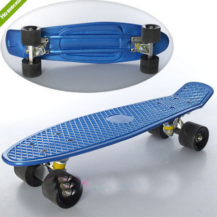 Скейт Penny board арт.MS 0297