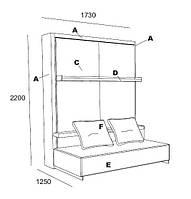 Мебель-трансформер Clei ATOLL