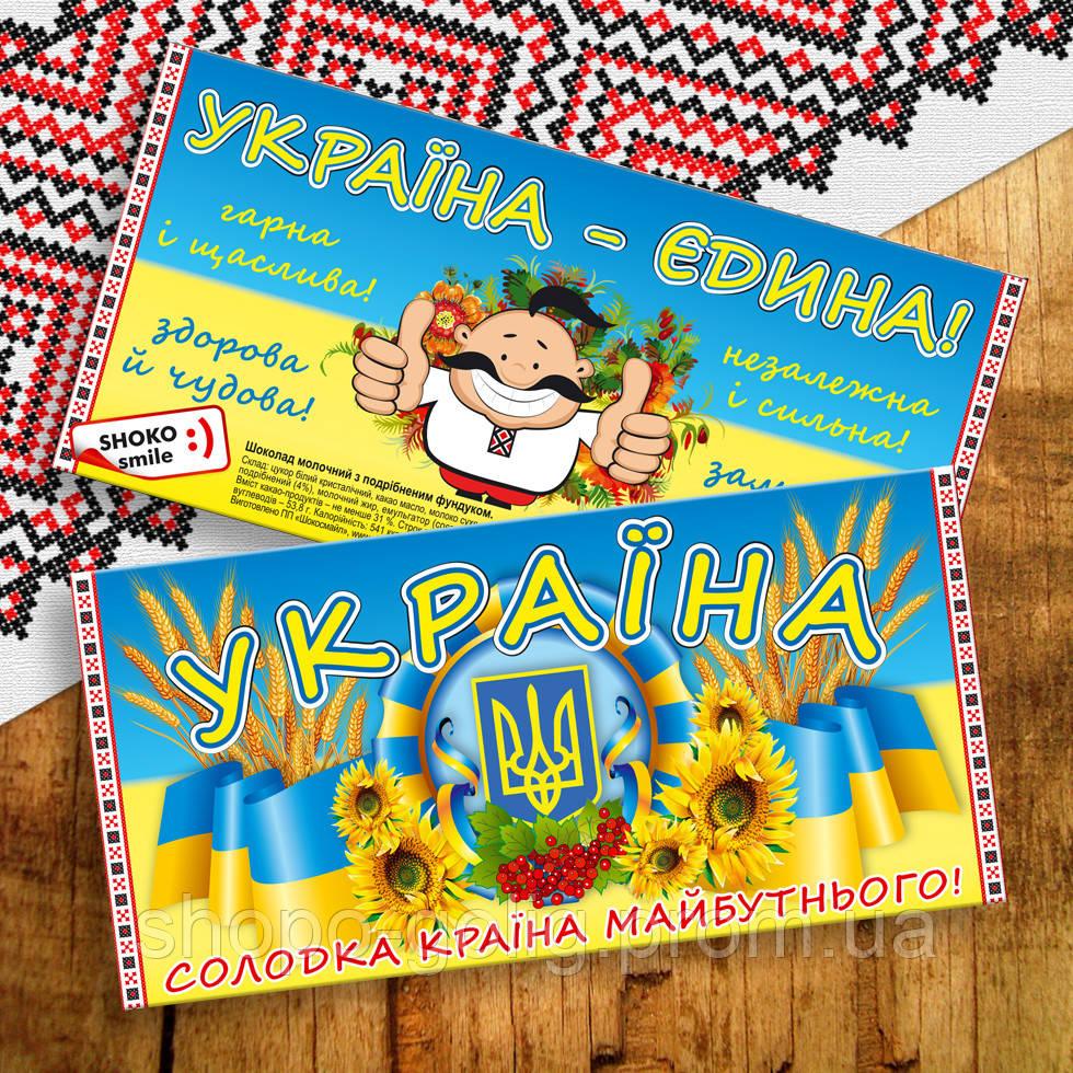 "Шоколадная плитка ""Патріотична Україна"" УКР"