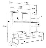 Мебель-трансформер Clei, модуль ATOLL 000, фото 1