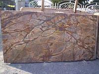 Мрамор Bidasar Gold 2 см