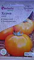 Насіння томатів Хурма, 0,1 гр
