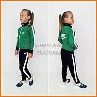 Детский спортивный костюм Nike зеленый трикотаж весна