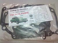Прокладки КПП ГАЗ 31029 компл. 5шт. 5-ступ. (пр-во Россия)