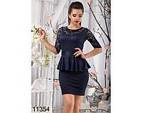 Вечернее элегантное платье с баской, цвет темно-синий (р.44-46)