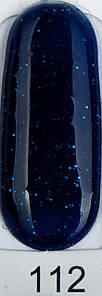 Гель-лак Глобал на 10 мл_ 112 Темно синий с блестками