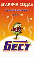 Сода кальцинированная Best 600 г
