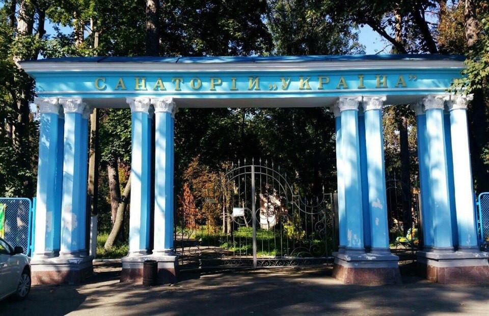 Парковая зона 41
