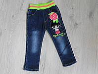 Детские джинсы для девочки на флисе на 2-5 лет