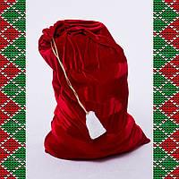 Новогодний мешок для подарков большой и стандартный