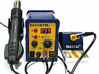 Паяльная станция Baku BK878L фен, паяльник, цифровая индикация