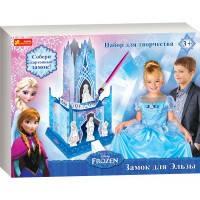 Набор для творчества CREATIVE 7040-01 Замок для Эльзы Frozen 15162001P
