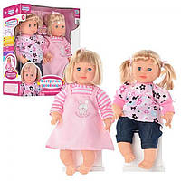 Большие говорящие куклы «Сестрички-затейницы» M 2141 RI, стихи, песни, 2 языка, коробка 37*42*14 см