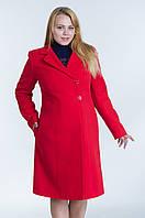 Пальто женское №22 р. 50;54 красный