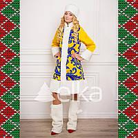 Новогодний костюм Снегурочки Национальный
