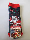 Детские махровые носки с новогодним принтом., фото 5