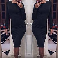 """Модное платье """"Dress code"""""""