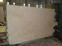 Купить мрамор Crema Nouva (Крема Нова) 501