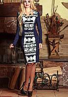 Красивые платья. Дина (50-52р)