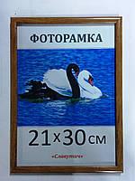 Фоторамка ,пластиковая, А4, 21х30, рамка , для фото, дипломов, сертификатов, грамот, картин,  167-23