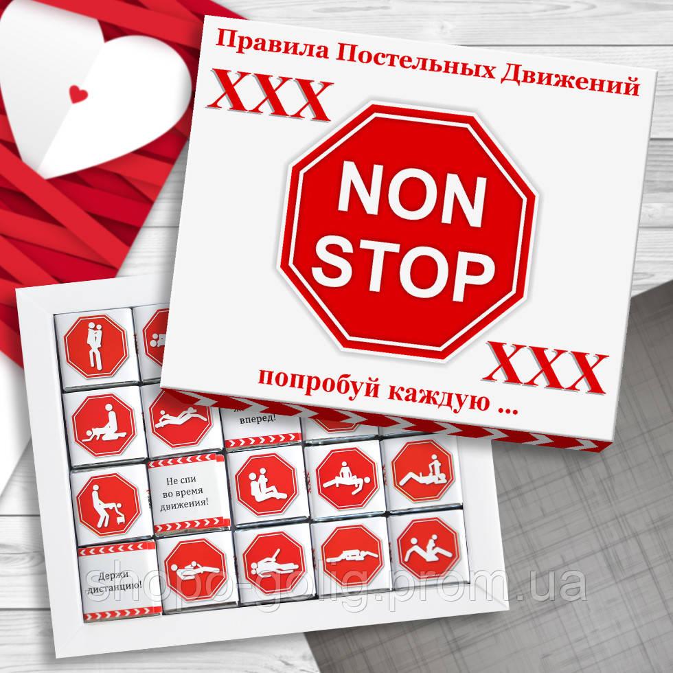 Подарочный шоколадный набор Non stop Вкусный подарок с интимом