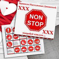 Подарочный шоколадный набор Non stop Вкусный подарок с интимом, фото 1