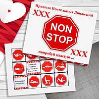 "Шоколадный набор ""Non stop"" 60 г"