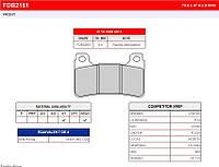 Тормозные колодки Ferodo FDB2181XRAC