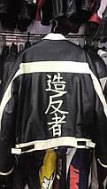 Мотокуртка бу с иероглифами, фото 3