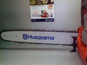 Бензопила Husqvarna 236 шина