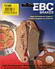 Тормозные колодки EBC FA185R