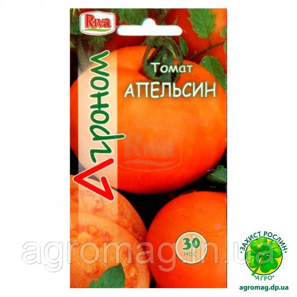 Томат Апельсин 30сем