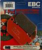 Тормозные колодки EBC FA381V