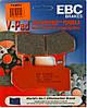 Тормозные колодки EBC FA409V
