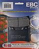 Колодки тормозные EBC FA160