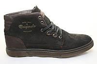 Распродажа по оптовым ценам!!! Мужские зимние кожаные ботинки Belvas -www.super-shoes.com