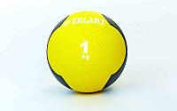 Мяч медицинский (медбол) Zelart FI-5121-1