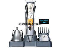Многофункциональная машинка для стрижки волос (бритва, триммер) MP-5580 7in1
