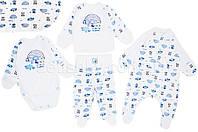 Комплект для новорожденного мальчика:набор из 5 вещей в подарочной коробке
