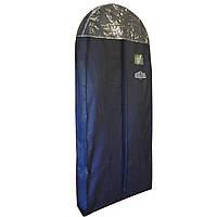 """Чехол для одежды 150 х 60 х 10 (см) синий """"Helfer"""""""