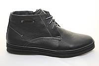 Распродажа по оптовым ценам!! Зимние мужские кожаные ботинки на меху