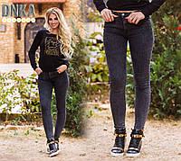 Джинсы женские зауженные, Турция стрейч джинс.хорошо тянутся, цвет только такой дг №3216