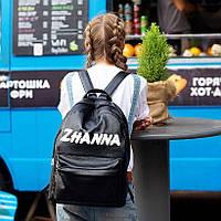 Именной рюкзак, фото 1