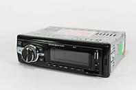 Автомагнитола  1270 USB MP3 FM магнитола