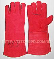 Перчатки сварщика с крагами со спилка 001