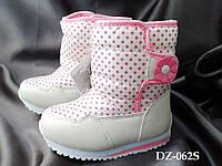 Детские зимние дутые сапоги для девочки, дутики