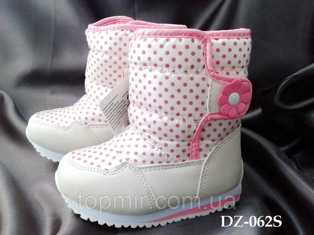 513b24b84 Детские зимние дутые сапоги для девочки, дутики - Интернет- магазин обуви