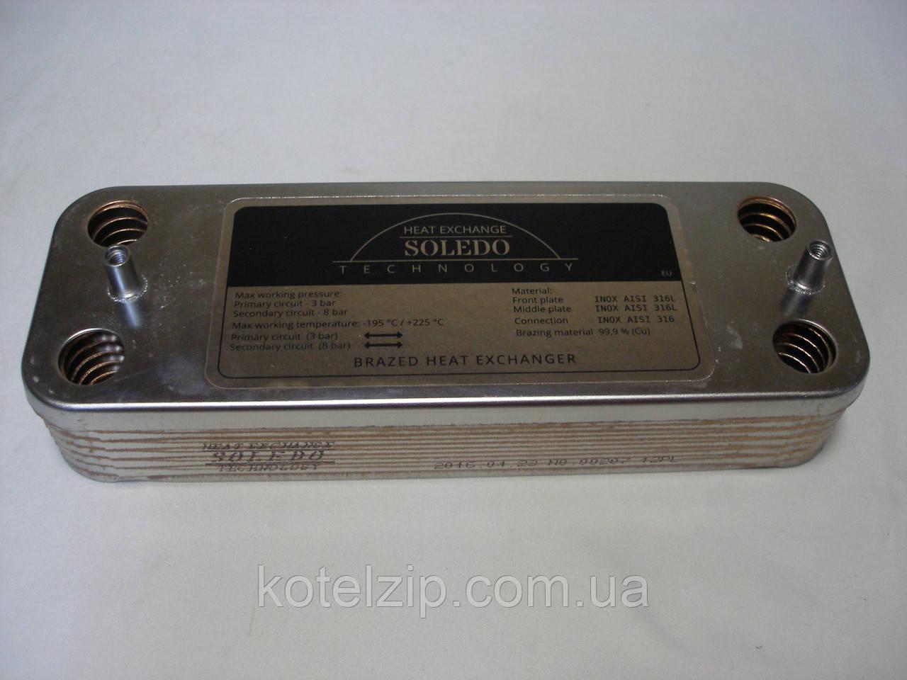 Пластинчатый теплообменник saunier duval трубчатый медный теплообменник